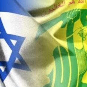 Δυτικοί διπλωμάτες προβλέπουν πόλεμο Ισραήλ-Hezbollah εντός τουκαλοκαιριού….