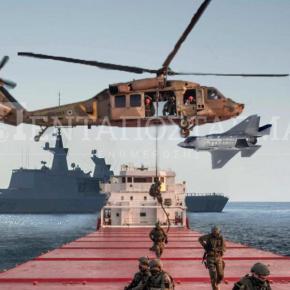Το Ισραήλ βγάζει τον Στόλο του στην Α. Μεσόγειο: Ξεκίνησε η αναμέτρηση Άγκυρας-Τελ Αβίβ στηνπεριοχή