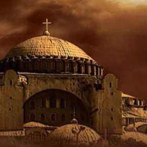 Τουρκία σε ΗΠΑ: «Φαρσοκωμωδία να ασχολείστε με την ΑγιάΣοφιά»