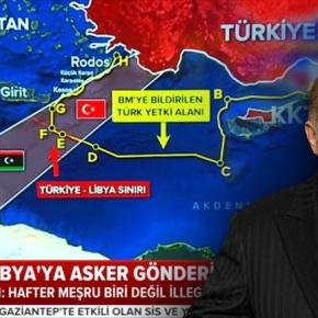 Γεωργιάδης-Τουρκία: Δεν περιμένουμε να μας σώσουν-Θα κάνουμε το καθήκονμας