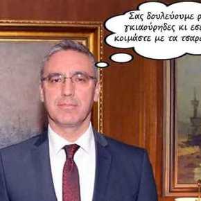 Η απάντηση του Τούρκου πρέσβη στις ελληνικές διπλωματικέςαρχές