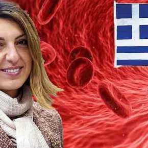 ΗΠΑ: Ελληνίδα επιστήμων γράφει ιστορία στη μάχη κατά τηςΛευχαιμίας