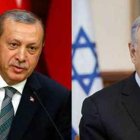 Ισραηλινή ειδικός «βλέπει» σύγκρουση Τουρκίας-Ισραήλ στην Α.Μεσόγειο