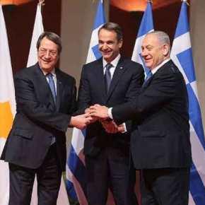 Στο Ισραήλ ο Μητσοτάκης: Πώς οι συμφωνίες που θα υπογράψει «γκρεμίζουν» τα σχέδιαΕρντογάν