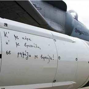 ΤΟΥΣ ΕΧΟΥΝ ΕΤΟΙΜΟΥΣ τους Πυραύλους οι Πιλότοι μας… ΔΕΙΤΕ και το μήνυμα που έχουν γράψει επάνω για τους τούρκους…!!!