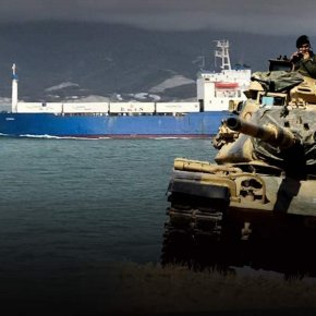 Δεκάδες τουρκικά άρματα μάχης αποβιβάστηκαν στη Λιβύη από το τουρκικό πλοίο «CIRKIN» που άφησαν οιΙταλοί