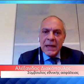 """""""Κάθε συμφωνία απαιτεί και υποχωρήσεις""""- Ο Σύμβουλος Εθνικής Ασφάλειας Αλ. Διακόπουλος για όσα έγιναν με την Ιταλία κι όσαέρχονται"""