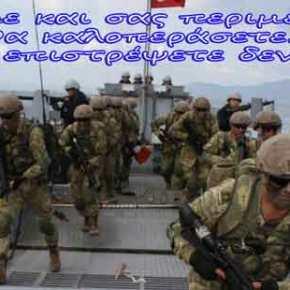 Νέα τουρκική πολεμική ενέργεια: «Πραγματοποιήσαμε αποβατικές ασκήσεις στοΑιγαίο»