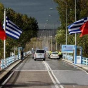 Καταστηματάρχες Έβρου: «Κλείστε τα σύνορα με τηνΤουρκία»