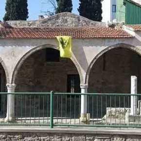 Άγκυρα: «Βρείτε τους δράστες που ύψωσαν την βυζαντινή σημαία»! – Θρασύτατες απαιτήσεις από τον«Αττίλα»