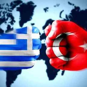 Πόλεμος Ελλάδα-Τουρκία 2020: Ποιος θα πει το νέο «Βυθίσατε τοΧόρα»;