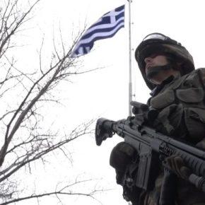 """""""Τα σύνορα είναι ασφαλή και η Τουρκία δεν θα τολμήσει ενέργειεςόπως…"""