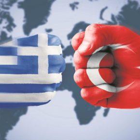 Ρωσία: Δημοσίευμα για το ενδεχόμενο πολέμου ανάμεσα σε Ελλάδα και Τουρκία, οδηγεί σε κάποιεςσκέψεις