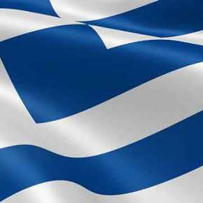 Η Ελλάδα 9 θέσεις πάνω στην Παγκόσμια Κατάταξη Ανταγωνιστικότητας