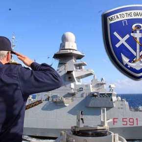 Πλωτό τείχος στήνει στο Αιγαίο το Πολεμικό Ναυτικό: Εντολή για αναχαίτιση των απειλών τηςΆγκυρας