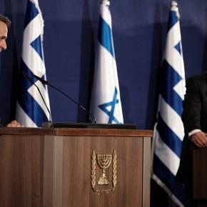 Ισραήλ προς Τουρκία: Στηρίζουμε πλήρως την Ελλάδα για υφαλοκρηπίδα καιΑΟΖ