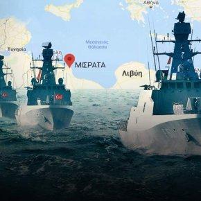 Ανακοινώθηκε η κατασκευή τουρκικού ναυστάθμου στη Μισράτα της Λιβύης: Ολική περικύκλωση τηςΕλλάδας