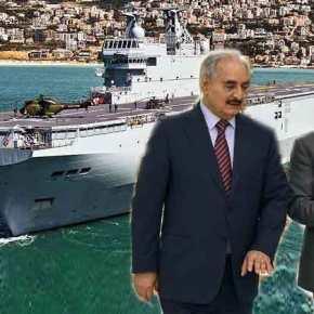 Σοβαρή εξέλιξη: Κινείται ανοικτά της Λιβύης το αιγυπτιακόMISTRAL