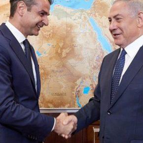 Μήνυμα Μητσοτάκη σε Άγκυρα από Ισραήλ – «Πέσαν» υπογραφές σε τρειςσυμφωνίες