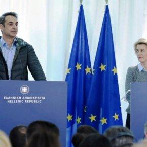 Μητσοτάκης σε Ντερ Λάιεν: Δεν οδηγούμαστε σε ελληνοτουρκική κρίση αλλά σεευρωτουρκική