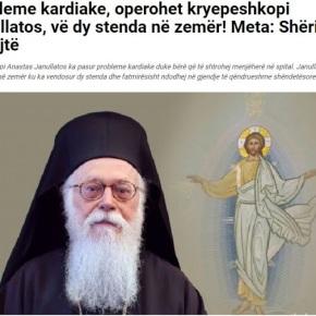 Ευχές Προέδρου Αλβανίας στον Αρχιεπίσκοπο Αναστάσιο που είχε πρόβλημακαρδιάς