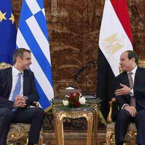 Οι δυσκολίες της διαπραγμάτευσης με την Αίγυπτο για τον καθορισμόΑΟΖ