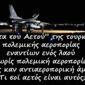 """Επιχείρηση """"Νύχτα του Αετού""""! Οι Τούρκοι βομβαρδίζουν Κούρδους στο βόρειο Ιράκ!Βίντεο"""