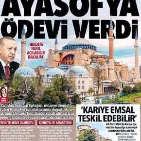Χουριέτ: Ο Ερντογάν ζητά αλλαγή καθεστώτος της ΑγίαςΣοφίας