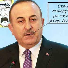 Μ. Τσαβούσογλου: Έτοιμοι να συνεργαστούμε με την Ελλάδα στην Αν.Μεσόγειο