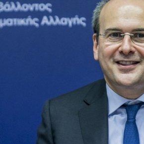 Υπ. Ενέργειας Κ.Χατζηδάκης: Είμαστε έτοιμοι για συμφωνία με Τουρκία για μειωμένη επήρεια των ελληνικών νησιών στηνΑΟΖ