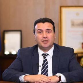 Τα Σκόπια ζητούν την κατάργηση του βασικού όρου των Πρεσπών: Θέλουν να αποκαλούνται «Μακεδονία» & όχι «ΒόρειαΜακεδονία»