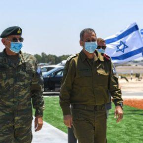 Συνάντηση με τον ισραηλινό ομόλογό του είχε στο Ισραήλ ο Αρχηγός ΓΕΕΘΑ, Κ. Φλώρος – Περαιτέρω εμβάθυνση της στρατιωτικήςσυνεργασίας