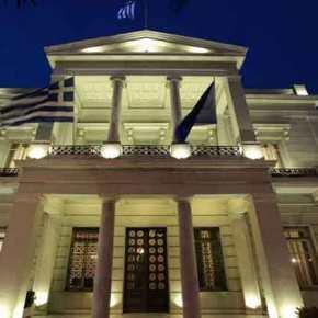 Αφύπνιση της ελληνικής εξωτερικής και αμυντικής πολιτικής,τώρα!
