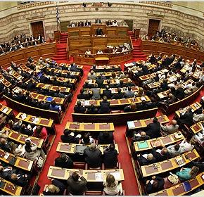 Βουλή: Εγκρίθηκε η συμφωνία Ελλάδας και Ισραήλ για την προμήθεια αμυντικού εξοπλισμού και υπηρεσιώνάμυνας