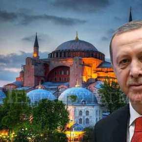 »Βόμβα» των Τουρκικών ΜΜΕ: »Μετρατέπεται οριστικά σε τζαμί η ΑγίαΣοφία»