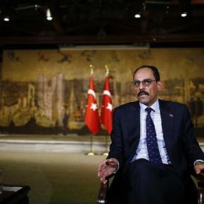 Άγκυρα: «Θα κάνουμε γεωτρήσεις στη Λιβύη» – «Θέλουμε διάλογο για τη δυτικήΘράκη»