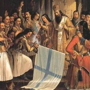 Αποκαλυπτική δημοσκόπηση για το 1821: Τι ξέρουν οι Έλληνες για τηνΕπανάσταση