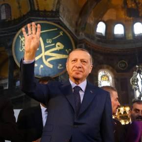 Αγία Σοφία: Ποιες μπορεί να είναι οι κυρώσεις για τονΕρντογάν;