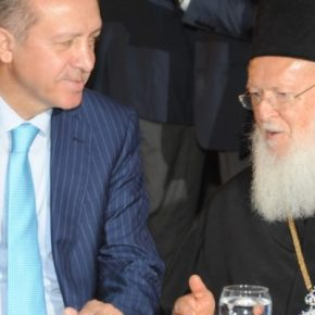 Βαρύτατες ευθύνες του Οικουμενικού Πατριαρχείου για την Αγία Σοφία… το άμεσο δίδαγμα για τηνΕλλάδα