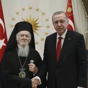 Επικοινωνία Βαρθολομαίου – Ερντογάν: Δεν θα γίνει η λειτουργία τον 15αύγουστο στην ΠαναγίαΣουμελά