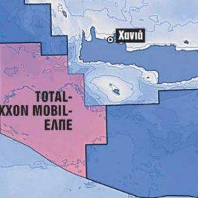 Η Άγκυρα εξήγγειλε άσκηση του τουρκικού στόλου νότια Ρεθύμνου & Ηρακλείου εντός ελληνικήςυφαλοκρηπίδας