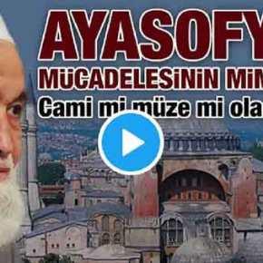 Ισμαήλ Καντεμίρ: Ο άνθρωπος πίσω απ' την ολέθρια απόφαση Ερντογάν για την Αγιά Σοφιά[video]