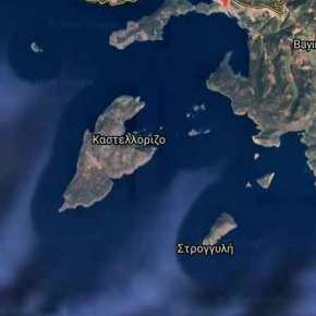 Ειδικές Δυνάμεις των Τούρκων με φουσκωτά απέναντι από το Καστελόριζο, στοΚας