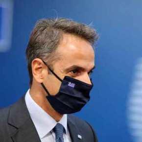 Σύνοδος Κορυφής: »Λευκός καπνός» μετά από πέντεημέρες!