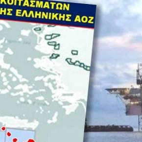 """Πιάνει δουλειά η γαλλική TOTAL νότια της Κρήτης! Μάλλον… εξηγείται η τουρκική""""πίεση"""""""