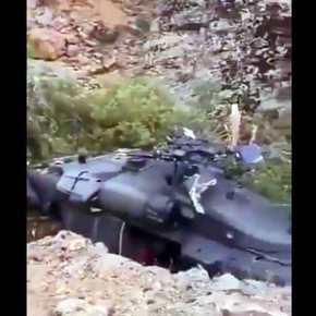 Οι Κούρδοι κατέρριψαν τουρκικό ελικόπτερο!Βίντεο