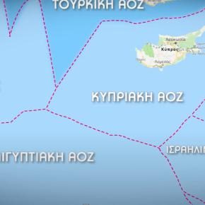 Διαπραγμάτευση για μοιρασιά της ελληνικής ΑΟΖ – Μαζί με τη Μέρκελ και οΤραμπ