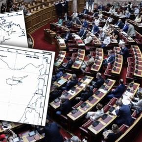 Ψηφίζονται στη Βουλή οι συμφωνίες με Αίγυπτο καιΙταλία