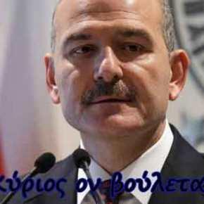 Τούρκος ΥΠΕΣ σε αξιωματικούς του τουρκικού Στρατού: «Θα κατακτήσουμε τον κόσμο – Δεν περιμένουν αυτό πουέρχεται»