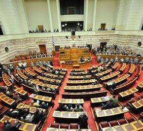 Βουλή: Εγκρίθηκαν οι συμφωνίες για οριοθέτηση ΑΟΖ με Ιταλία και Αίγυπτο.Πώς ψήφισαν τα κόμματα – Άυριο η ονομαστικήψηφοφορία